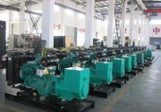 东莞市莞深二手机械设备回收有限公司