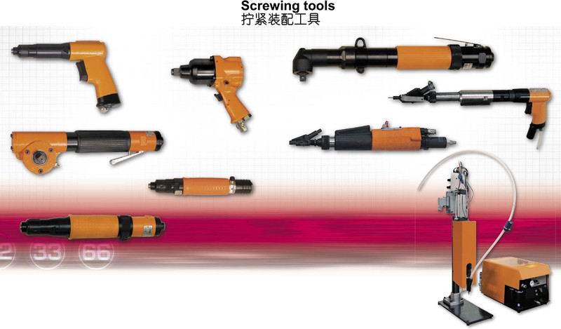 气动螺丝刀/拧紧轴/多轴拧紧机/螺丝输送机--意大利OBER欧博