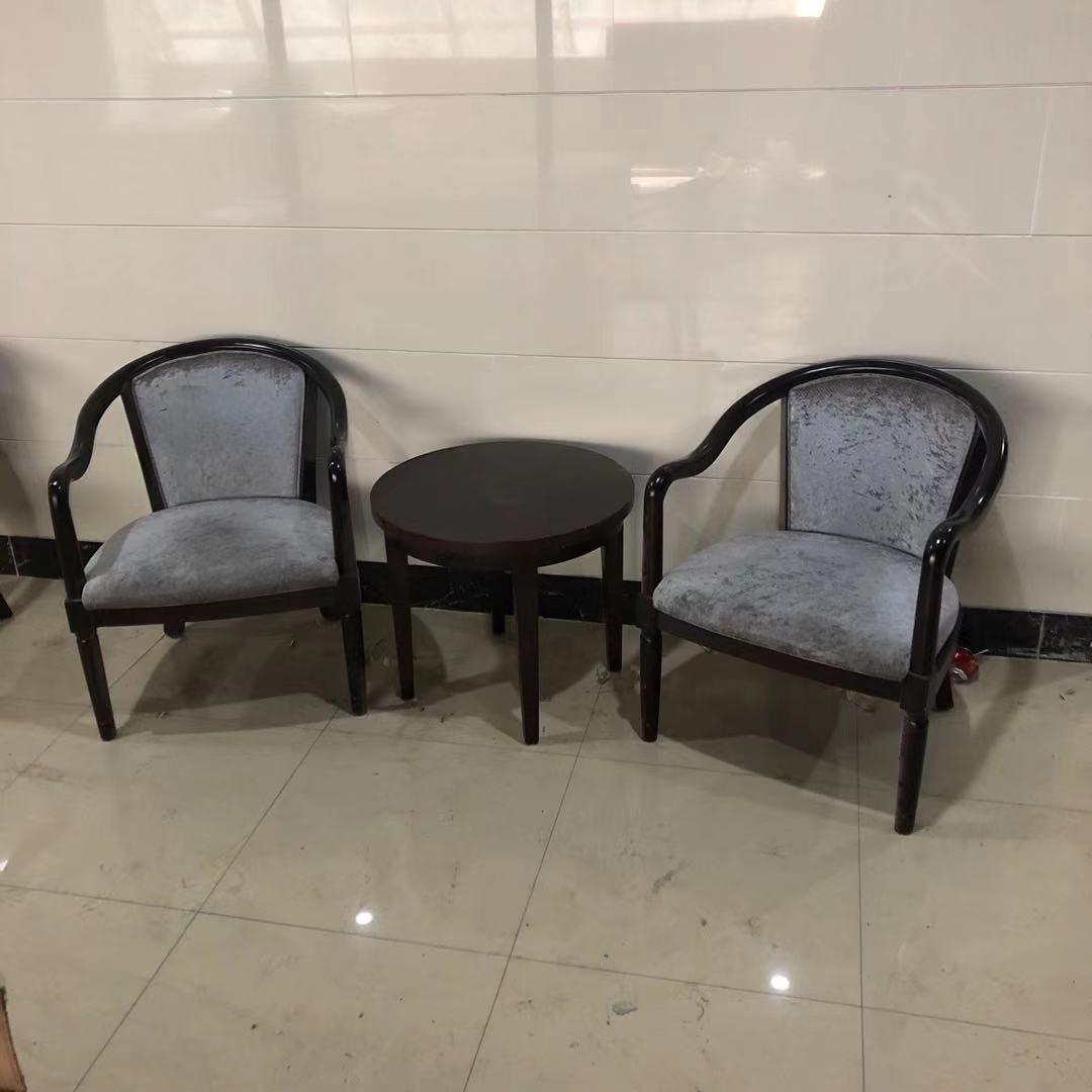 二手公寓客房圈椅茶几围椅床头柜