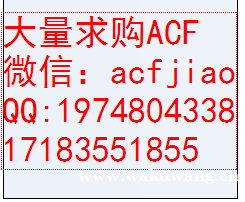 回收日立ACF胶 苏州求购索尼ACF 回收ACF