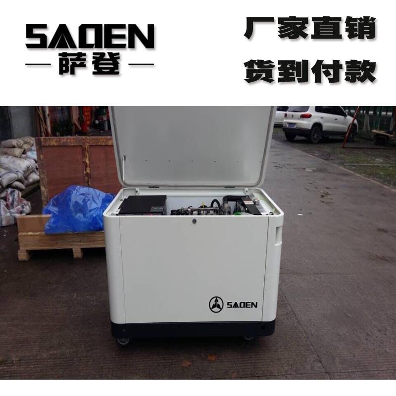 采购20千瓦静音汽油发电机到-上海萨登 源自德国