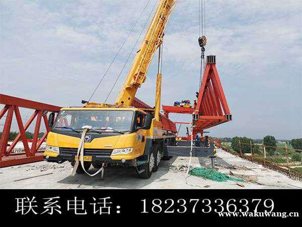 湖南湘潭架桥机租赁厂家出租现货