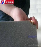 设备耐温阻燃海绵