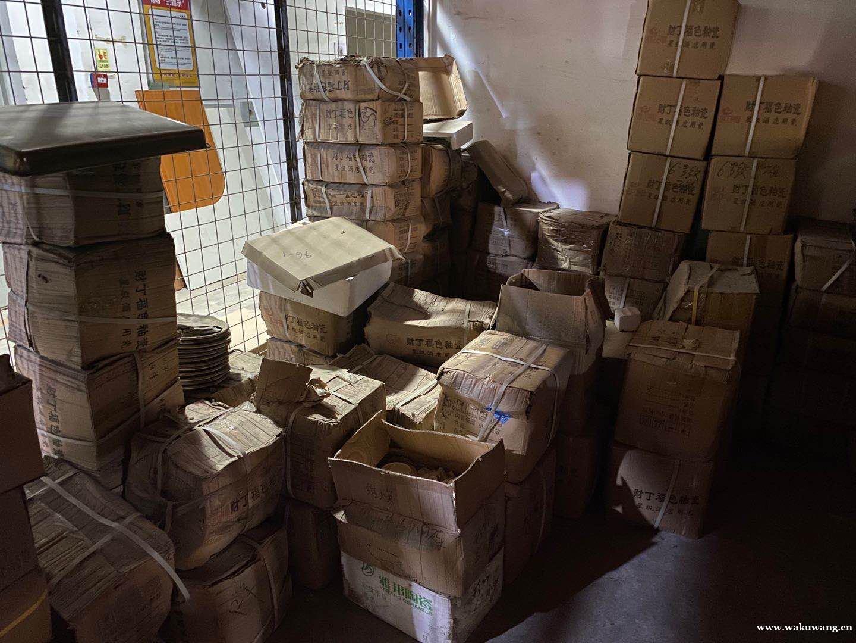 深圳回收电商库存的商家