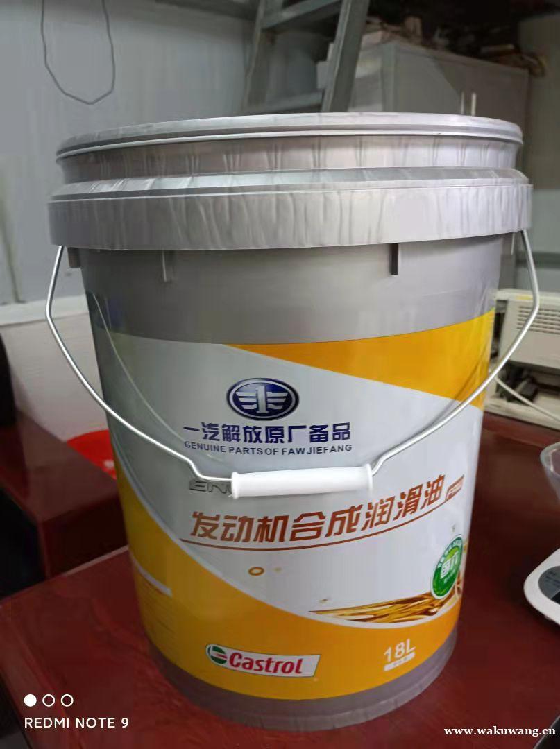 邢台诚耐塑料桶制品有限公司13521666178
