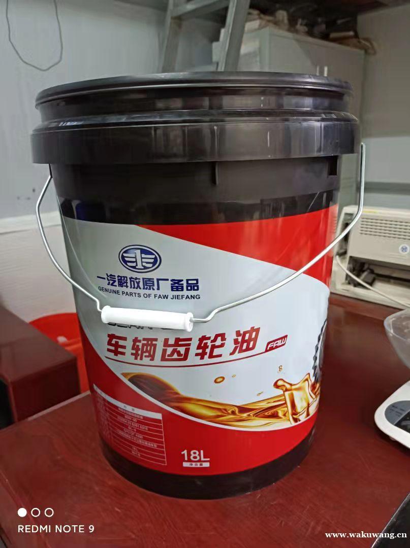 邢台诚耐塑料桶制品有限公司(祁先生)